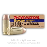 40 SMITH & WESSON 180 GR